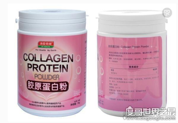 最好用的胶原蛋白粉十大排名,十大胶原蛋白粉品牌排名