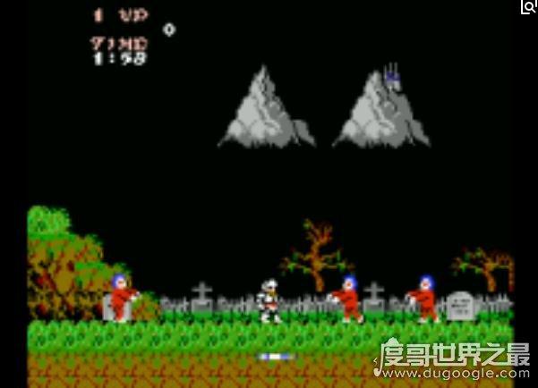 世界上最难的游戏,魔界村为玩家主动降低游戏难度