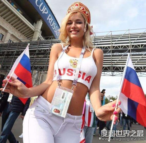 世界杯各国最美女球迷,俄罗斯最美女球迷是成人片艳星
