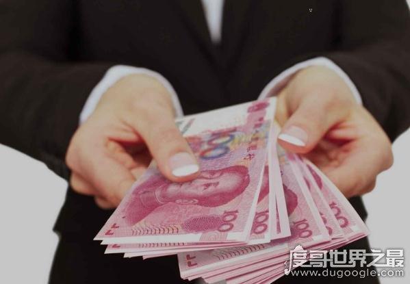 中国人做生意的十大禁忌,想要做买卖的朋友们需要注意了