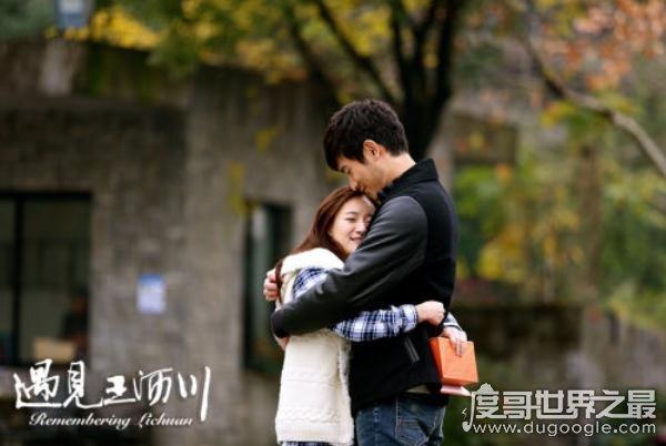 最萌身高差电影,烂俗的校园爱情喜剧(豆瓣评分3.7)