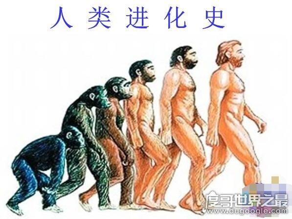 人类杀死了地球原住民,外星人霸占地球用来流放罪犯