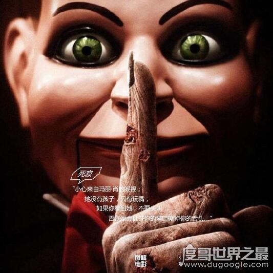 全球最恐怖的恐怖片,比午夜凶铃还要恐怖(吓得你睡不着觉)