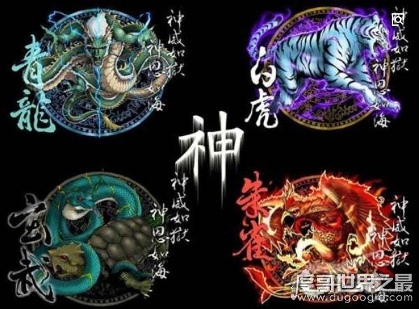 上古四大灵兽之青龙,掌管东方的神兽(祥瑞的象征)