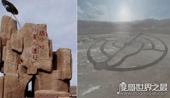 青海德令哈外星人遗址,不可复制的沙漠怪圈是外星人所为