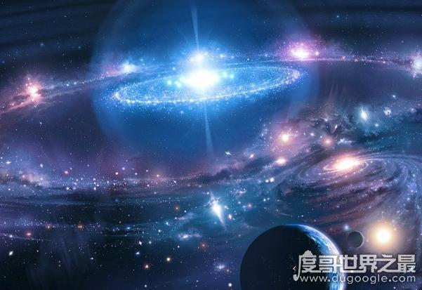 平行宇宙理论已经被证实,人类所处宇宙只是其中普通的一个