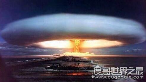 青北外院比核弹更厉害的反物质弹,研究出来之