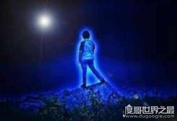 人体辉光真实存在肉眼不可见,或将成为人类灵魂不死的证明