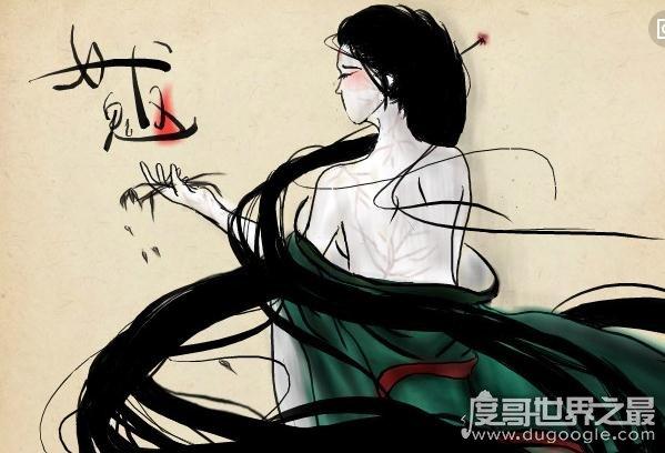 上古四大僵尸王之旱魃,皇帝之女竟沦为祸害人间的僵尸