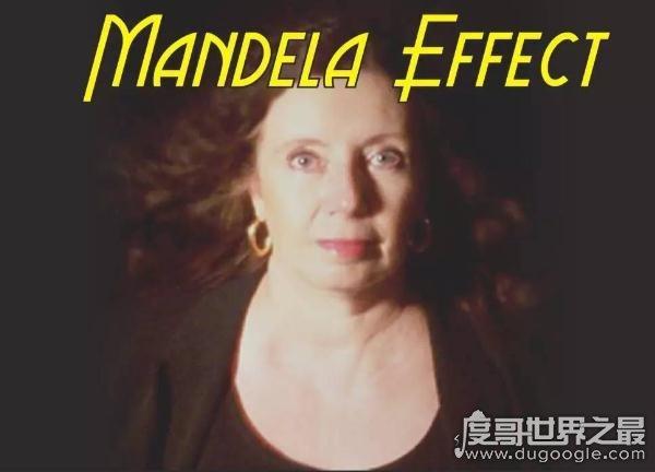 曼德拉效应是集体虚假记忆(心理暗示),是平行宇宙存在的证据