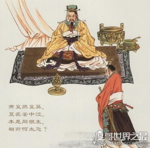 煮豆燃萁的主人公是谁,曹植才华出众七步成诗
