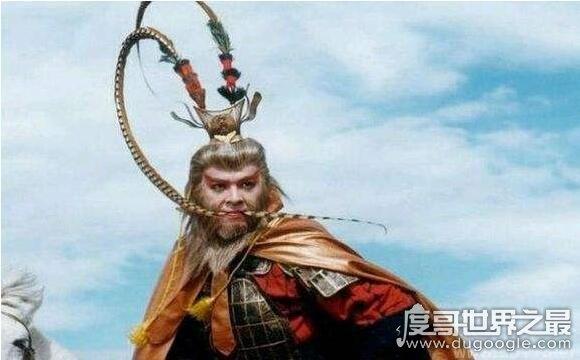 超天大圣通臂猿猴,实力碾压齐天大圣孙悟空却被围殴打败