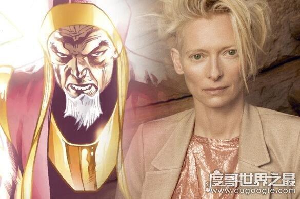 超级英雄古一法师,是奇异博士和莫度男爵的师父(法力非常强大)