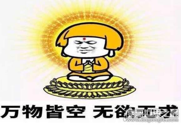 四大皆空是哪四大,佛语中的意思与我们理解的意思相差非常大