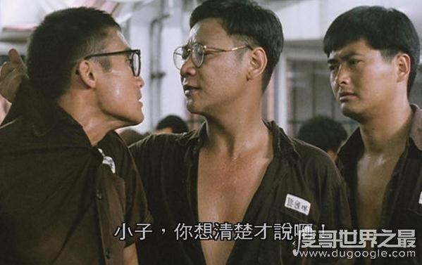 香港四大恶人现状,两人病逝一人落魄(演了一辈子的坏人)