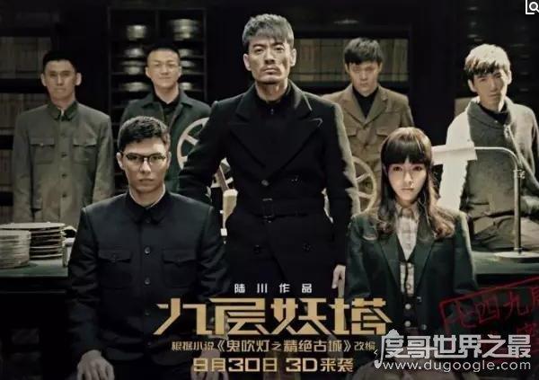 中国秘密研究所749局,专门研究超自然现象的神秘组织