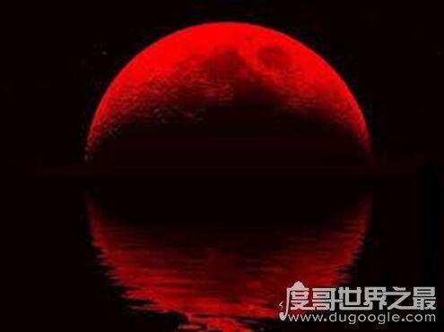 血月可怕传说,民间传闻血月预示着有大灾难要发生