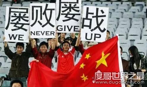 中国队勇夺世界杯恶搞视频,超搞笑的剪辑短视频(内附视频)