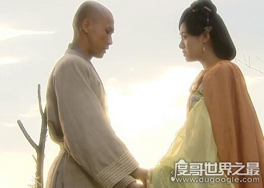 高阳公主和辩机和尚的私情,很可能是为了打击佛教而虚构的