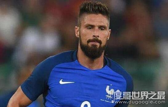 法国足球运动员奥利维尔·吉鲁,带领队友夺得世界杯冠军