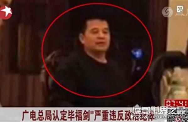 毕福剑视频事件不雅言论遭央视封杀,唱智取威虎山骂毛主席