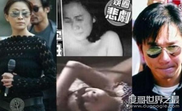 中国台湾艺人白冰冰女儿白晓燕遭绑架,被绑匪撕票惨死照片曝光