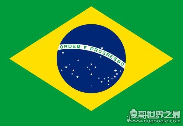 金砖四国是哪四国,巴西/俄罗斯/印度/中国(南非之后进入)