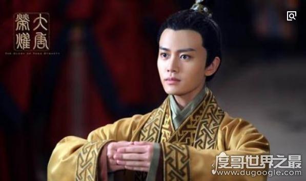 广平王李俶原型是唐代宗李豫,历史上他最爱的并不是沈珍珠