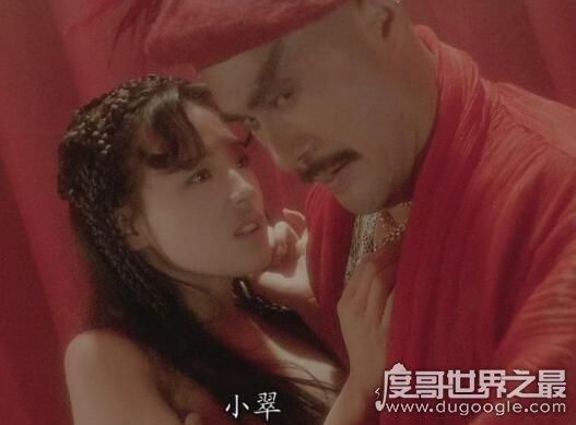 中国十大顶级古装三级片,玉蒲团系列最为经典香艳美女众多