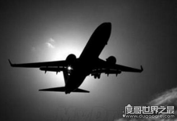 马航mh370真相依然是一个谜,唯一确定是人为因素造成的