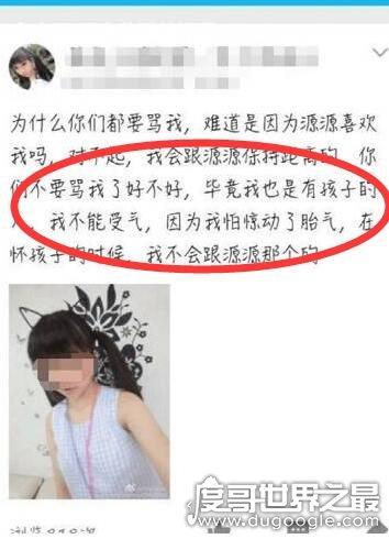 王源老婆怀孕了,第四胎马上就要诞生(比喻新单曲)
