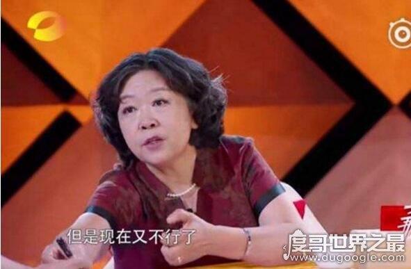 徐海乔恋情曝光,徐妈节目中爆料的前女友身份揭晓
