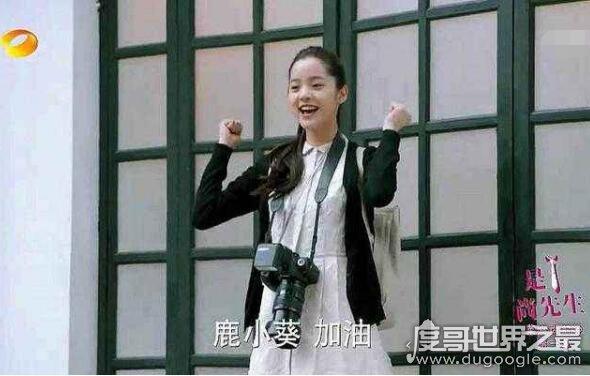 欧阳娜娜八卦新闻,音乐天才但演技尴尬全靠后台支撑