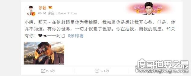 张翰张钧甯新CP被传恋情,甜蜜互动撒狗粮(实在太般配)