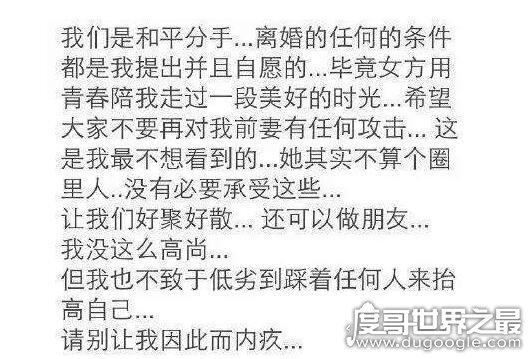 薛之谦老婆高磊鑫产女,从前妻到薛之谦孩子她妈华丽转变