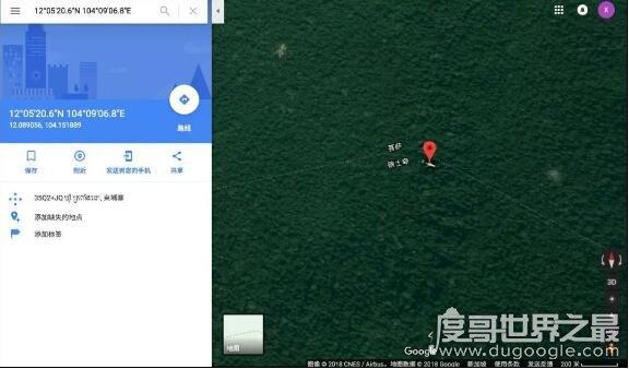 mh370马航找到了吗,疑似坠机在柬埔寨无人森林