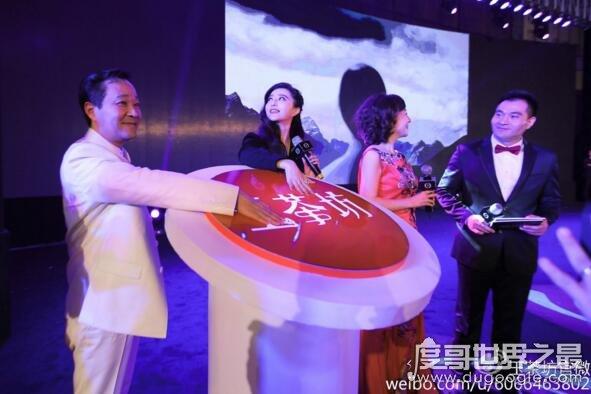 三三宝利来最新消息,董事长王文俊被警方采取刑事强制措施
