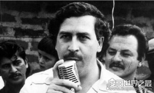 史上最牛毒枭,巴勃罗·埃斯科巴(4万私军就敢和美军叫板)