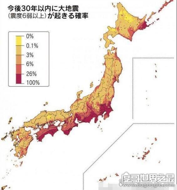 日本地震最新消息2018,超级地震会让整个日本沉没