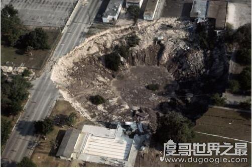 恐怖的危地马拉天坑,突然的底陷导致15人死亡(盘点十大天坑)