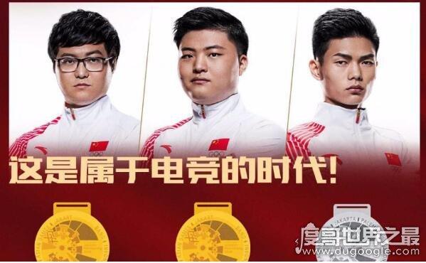 电竞力量哥黄成辉,获2018雅加达亚运会《皇室战争》比赛银牌