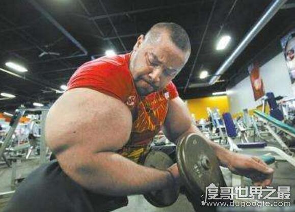 世界上最大肱二头肌,臂围79cm创吉尼斯纪录(比腰还粗)