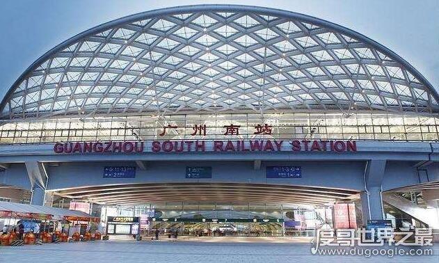 中国最大的火车站,广州新站将成世界第一(1140万平方米)
