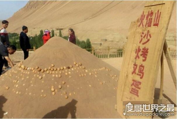 中国最热的地方,吐鲁番火焰山66.7℃(世界最热之地71℃)