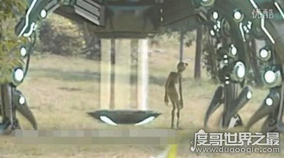 燕郊ufo事件专家点评,视频是真的但外星人是假的