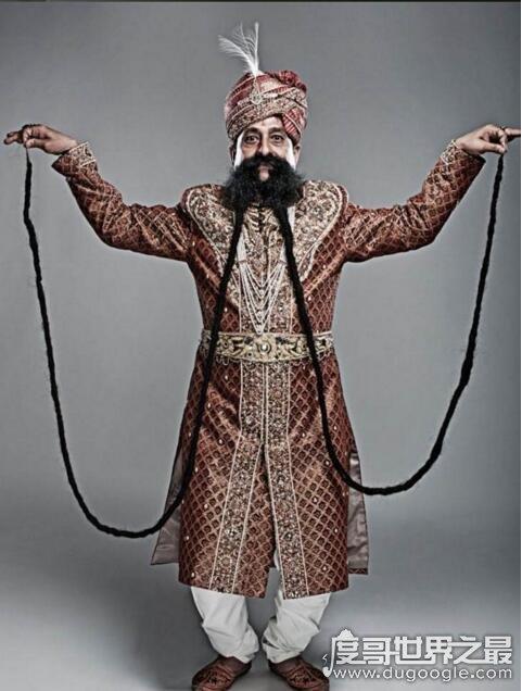 世界上胡子最长的人,最长5.22米(胡子最长的女人27.9厘米)