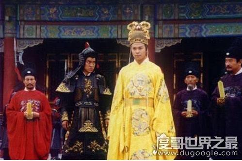 盘点中国十大昏君,皇帝中最窝囊没用的就是他们这十个了