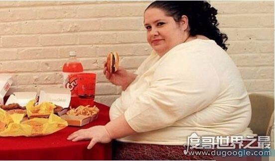 全球最胖的女人,罗莎莉·布拉德福德(巅峰时重达1088斤)