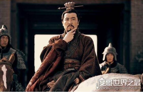 刘备墓为什么不敢开发,发生过离奇灵异事件让人不敢动