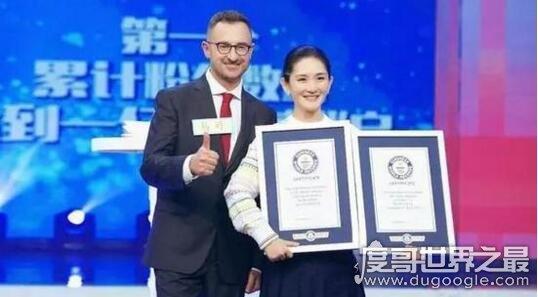 谢娜创吉尼斯记录,粉丝最多的人1.17亿(明星微博粉丝榜)